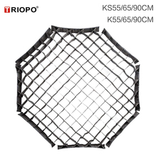 TRIOPO 55cm 65cm 90cm 120cm כוורת רשת עבור TRIOPO מתקפל Softbox מתומן מטרייה רך תיבת (רשת רק)