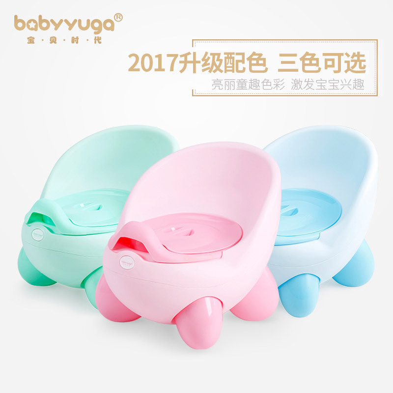 Baby Toilet Children Potty Children Shit Useful Product Men's Toilet Anti-spill Urine Girls Do Will Toilet Chamber Pot