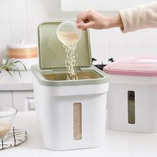 Кухонный ящик для хранения риса и фруктов, ведро для хранения зерновых сухих продуктов, большой диспенсер для риса, контейнер для специй, держатели для специй, раздвижные с крышкой