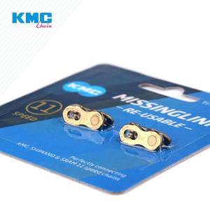 Image 3 - 2 paires KMC chaîne de vélo chaînon manquant 6/7/8/9/10/11/12 vélos de vitesse chaîne réutilisable fermoir magique argent or