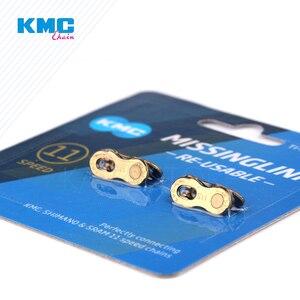 Image 3 - 2 pares de cadenas de bicicleta KMC con eslabones faltantes 6/7/8/9/10/11/12 velocidades, cadena reutilizable, cierre mágico de plata y oro