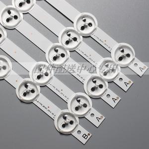 Image 5 - 5pcs x 39/40 אינץ LED תאורה אחורית רצועת עבור TX 39A300B VES390UNDA 2D N02 39 3DLED A/B סוג REV02 (4*1 * B) 7 + 8 LEDs