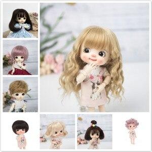 Peruca de boneca phoeniwig 1/8 bjd & kurhn, peruca de fibra macia de cabelo bob para boneca de 14-15cm de diâmetro mini pente de cabelo para «