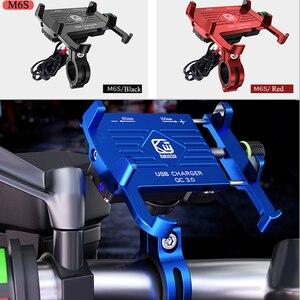 Image 1 - С USB зарядным устройством, мотоциклетные держатели, подставка для телефона, держатель, универсальный для iphone, мотоциклетный держатель для мобильного телефона