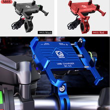 With USB Charger moto Mobile Phone Holders Stands Motorcycle stand Holder Universal For iphone motorcycle cellphone holder