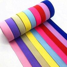 2 м самодельные Украшения швейная Толстая цветная полная эластичная лента 2 см широкая Резиновая лента, эластичная одежда с широким поясом цветная эластичная лента