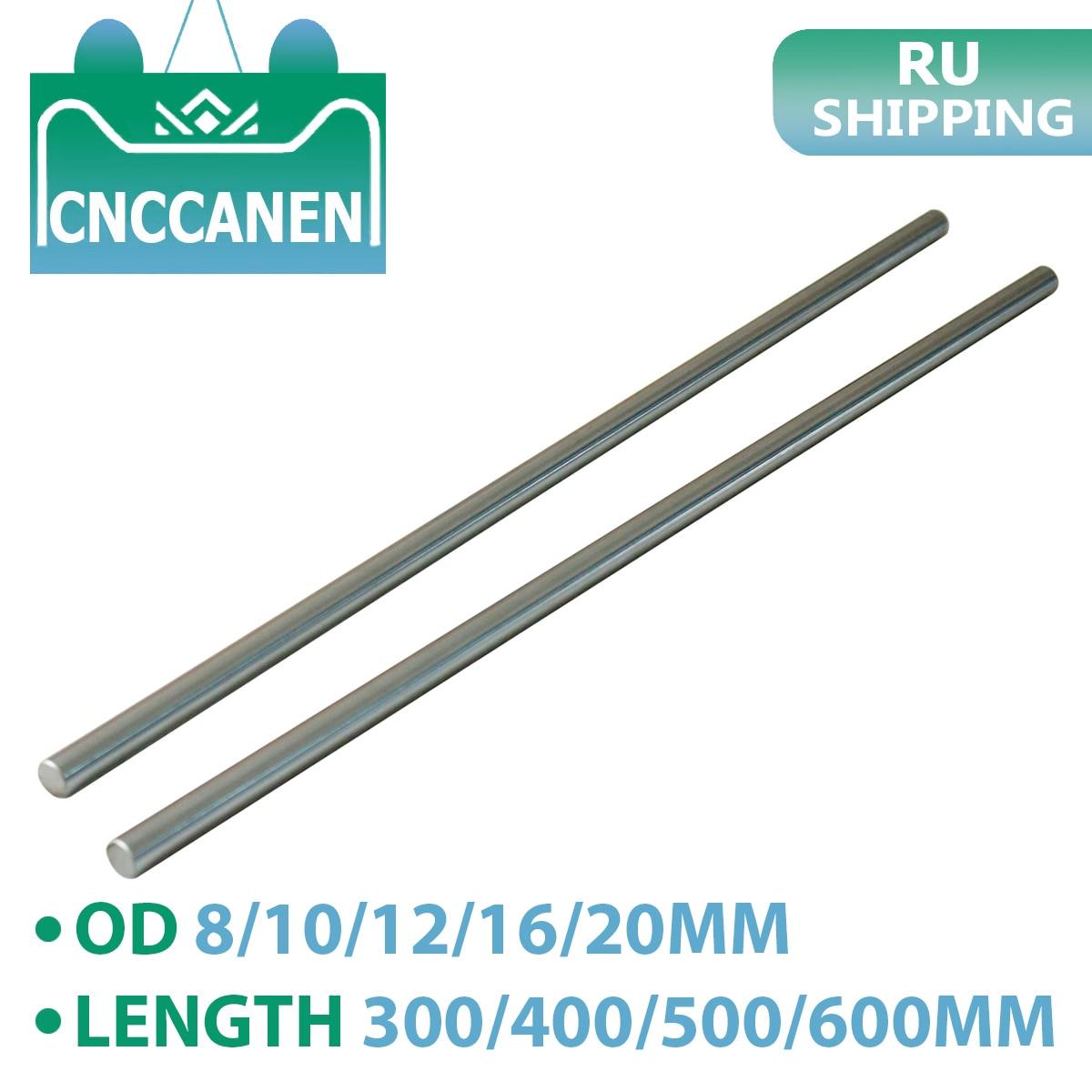 2 шт., 8 мм, 10 мм, 12 мм, 16 мм, 20 мм, длина линейного вала 300- 600 мм, цилиндрический линейный рельс, круглый стержень, оптическая ось для ЧПУ, детали 3D ...