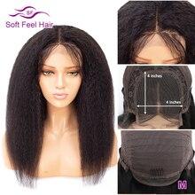 Soft Feel Hair 4x4 парик с закрытием шнурка бразильский кудрявый прямой парик Remy кружева Закрытие человеческих волос парики для черных женщин 180% Плотность