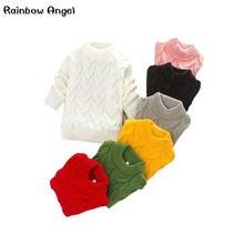 Модный витой свитер для мальчиков и девочек плотная трикотажная