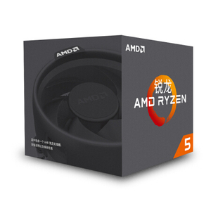 Image 3 - AMD Ryzen 5 2600X R5 2600X 3.6 GHz Six Core Twelve Thread CPU Processor L3=16M 95W YD260XBCM6IAF Socket AM4 New and with fan