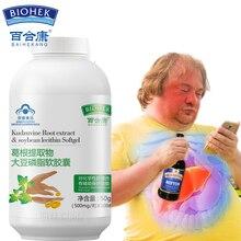 100 пуэр мимирифика кудзу пуэрария лобата соевый лецитин печпеченченая Защитная капсула