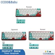 Русские японские 71 клавиши Sea Coral Ukiyo-e клавиатура с сублимационной печатью OEM профиль механическая клавиатура колпачок для GH60 XD64 DZ60 GK61