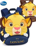 Original Disney Schoolbag Kindergarten Boy 3 6 Lion King Children Cartoon Baby Lost Prevention Children Traction Bag Kids Bag