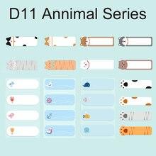 Paper Sticker D11-Label NIIMBOT Waterproof 5-Get Buy Storage-Color Classified