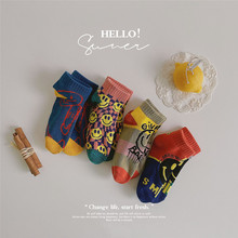 Spring And Summer New Children's Socks Smiley Face Socks For Boys Breathable Sweat-Absorbent For Girls Cotton Socks Trend Socks
