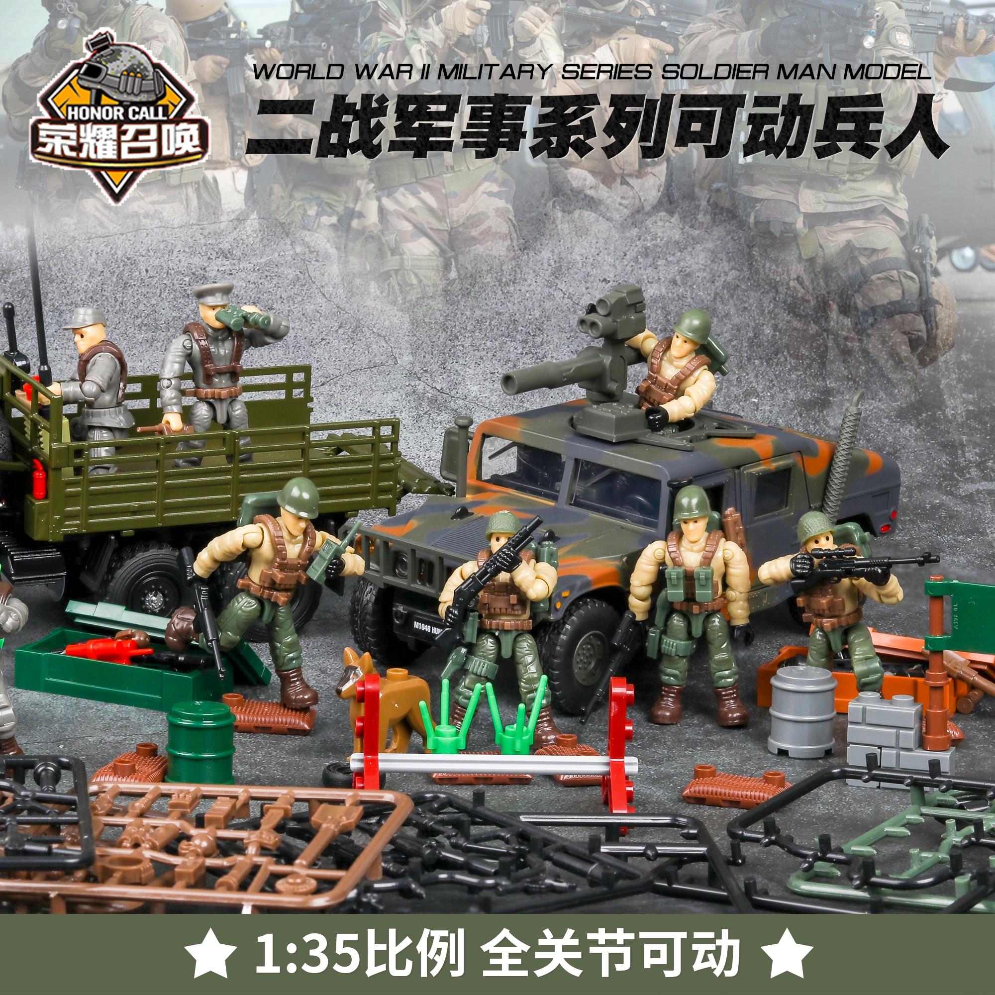 Мини блоки моделирования 1: 35 Второй мировой войны Военный сплав модель автомобиля сцена с соответствующие строительные блоки Бесплатная д...
