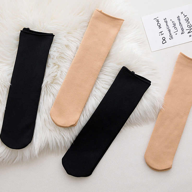 Winter Warm Floor Socks Women Thicken Plush Wool Thermal Sock Velvet Boots 57FB