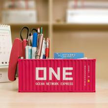1 30 wysyłka model symulacyjny pojemnik wielu-pióro funkcyjne uchwyt na karty pudełko do przechowywania muszą być prezent tanie tanio WJDG-Model CN (pochodzenie) Z tworzywa sztucznego Can t eat 1 30 Budynki 8 lat b65687 Unisex Model container paper box + pen container