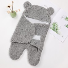 Baby Swaddling Clothes, Sleeping Bag, Home Outdoor Wrapped Cotton Pants Adjustable Fasteners Hooded Wear