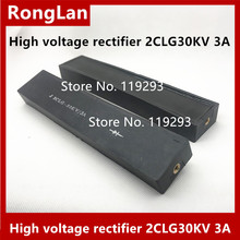 High frequency high voltage rectifier 2CLG30KV 3A 200*40*22MM high voltage power supply 100ns voltage multiplier circuit 4p