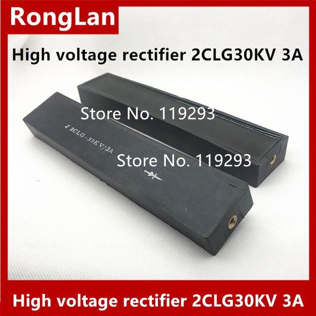 สูงความถี่สูงแรงดันไฟฟ้า rectifier 2CLG30KV 3A 200*40*22 มม.แรงดันไฟฟ้า 100ns แรงดันไฟฟ้า MULTIPLIER circuit 4p