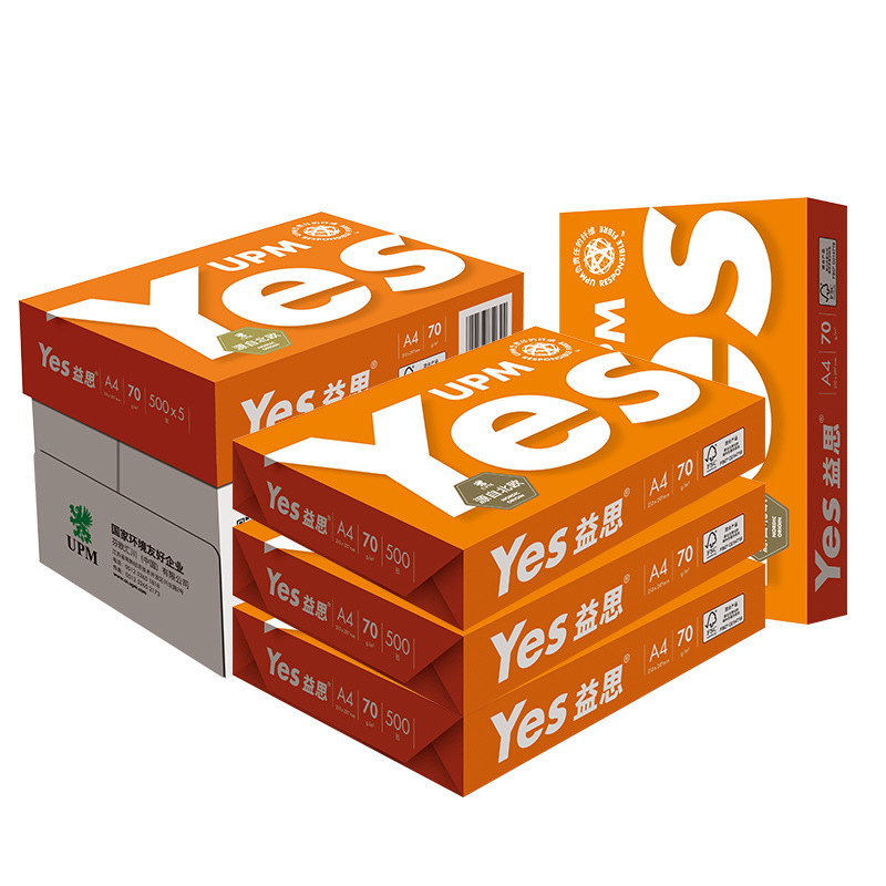 Benefit Thinking Yes A4 Copy Paper Printing Paper Normal White High White 70G/80G Office Paper Many Provinces