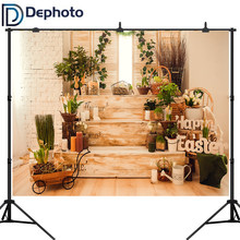 Dephoto Photo Background Happy Easter Day Wood Stage Floral Board Wall Rabbit Bunny Wreath Baby Portrait Backdrop Studio props(China)
