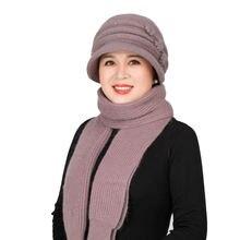 Для мужчин и женщин среднего возраста из кроличьей шерсти шапка