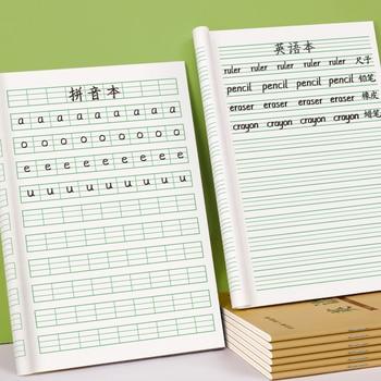 10 books English Pinyin Four-Line Grid Three Copying Exercise Book Tianzi Vocabulary Homework Libros Livros Art