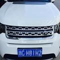 Автомобильный чехол WELKINRY для Land rover Discovery Sport 2014 2015 2016 2017 ABS Хром Передняя головка лицевая решетка вентиляционное отверстие отделка