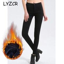 Winter Pants Women's Thick Warm Pants Women Plus Size 5XL 6XL Warm Fleece Winter Women Pants Female Velvet Ladies Skinny Pant цены