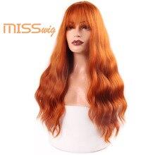 Miss Wig длинные волнистые парики для черных женщин африканские американские синтетические волосы оранжевый коричневый парики с челки термостойкие парик