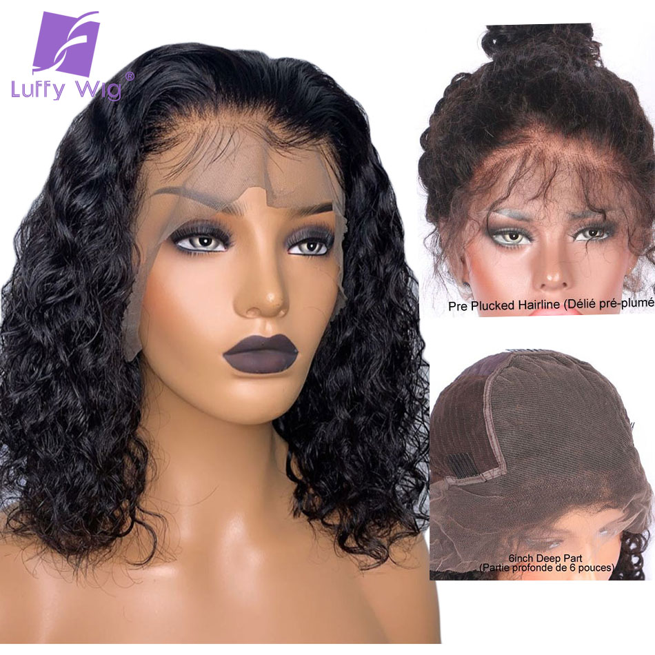13x6 Lace Front Wig Deep Curly PrePlucked Bleached Knots Remy Brazilian Short Human Hair Wigs Natural Color For Women LUFFY