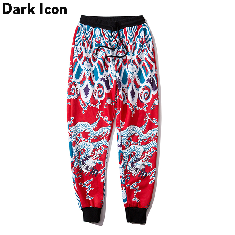 Dark Icon Jogging Pants Men Elastic Waist Loose Men's Pant Dragon Printed Thousers Men Hip Hop Pants