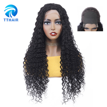 Lace Closure Deep-Wave Brazilian Wig Human-Hair Women 4x4 for Remy 150-%