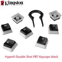 لنا النار HXS-KBKC4 المفاتيح