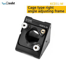 Kcd1l-m right angle optical adjustment cage system right angle adapter 90 degree mirror mount optical cydz 10pcs bag hdmi right angle 90 degree vertical flat right adapter