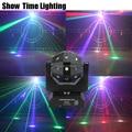 Шоу время Dj лазерный диско светодиодный стробоскоп 3 в 1 движущийся головной свет неограниченное вращение хороший эффект использования для ...