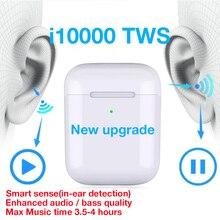 I10000 TWS Headphone Bluetooth 5.0 Earphone Wireless Charging Mini Earbuds 1:1 R