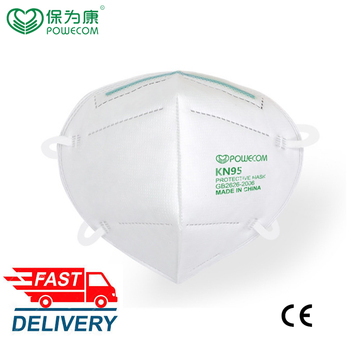 【10PCS / Bag】 FFP2mask Filter Face Masks 5 Layer FFP2 KN95 mask Anti-Pollution Non-Disposable Protective Dust Filter Safety Mask