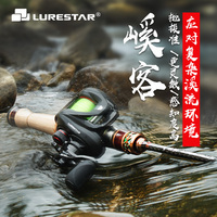 LURESTAR STREAMER High Carbon Spinning Casting Lure Rod 1.65m 1.72m L/UL Power F Action Lure WT 1 12g Fishing Rod Stream Rod