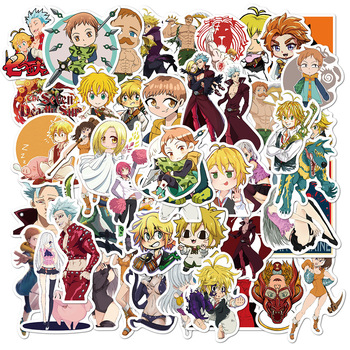 50PCS/set Anime The Seven Deadly Sins Stickers Vinyl For Children DIY Guitar Laptop Stationery Skateboard Classic Toys Sticker ca971 50pcs set the seven deadly sins 90s anime sticker skateboard suitcase guitar luggage laptop sticker kid classic toy