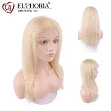 Блондинка 613 Цвет Remy человеческие волосы парик 13X4 Синтетические волосы на кружеве парики бразильских длинные прямые человеческие волосы парик 150% плотность Для женщин Euphoria
