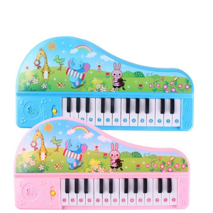 Children Fun Electronic Keyboard Music Early Childhood Fun Electronic Keyboard 0.36