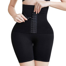 Taille formateur bout à bout femmes Shapewear ventre contrôle culotte sous-vêtements amincissants corps Shaper taille haute ceinture