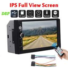 7010B 7 Inch Car Stereo Radio MP5 Player IPS Full View HD Touch Screen Support DSP bluetooth FM USB AUX Multimedia Mp5 Player(China)