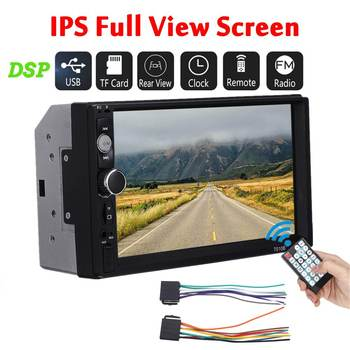 7010B 7 Inch Car Stereo Radio MP5 Player IPS Full View HD Touch Screen Support DSP bluetooth FM USB AUX Multimedia Mp5 Player image