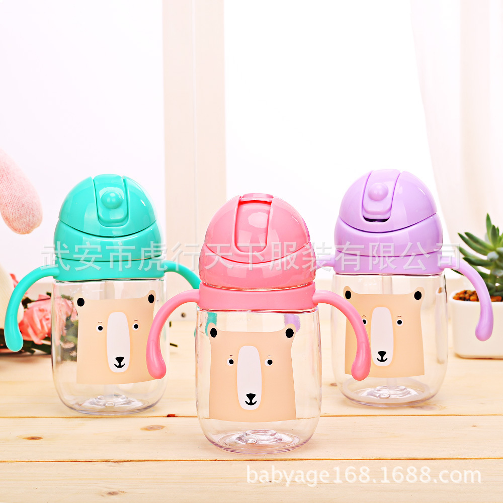 Infant Big Face Bear Sippy Cup Children Cup With Straw Baby Drinking Cup Training Pitcher Kids Drinking Cup