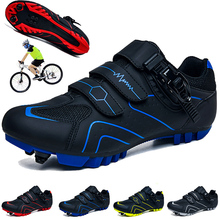 2020 obuwie rowerowe sapatilha ciclismo mtb mężczyźni trampki damskie buty na rower górski oryginalne buty rowerowe Athletic Racing Sneakers tanie tanio HOMASS CN (pochodzenie) Dla dorosłych Oddychające Wysokość zwiększenie Oświetlony Masaż Wodoodporna Cotton Fabric