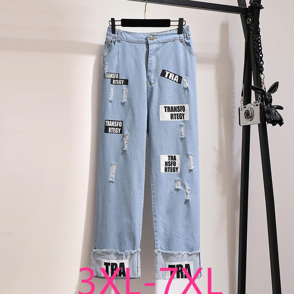 2019 Autumn Winter Plus Size Jeans For Women Large Loose Casual Elastic Waist Hole Denim Long Pants Wathet 3XL 4XL 5XL 6XL 7XL